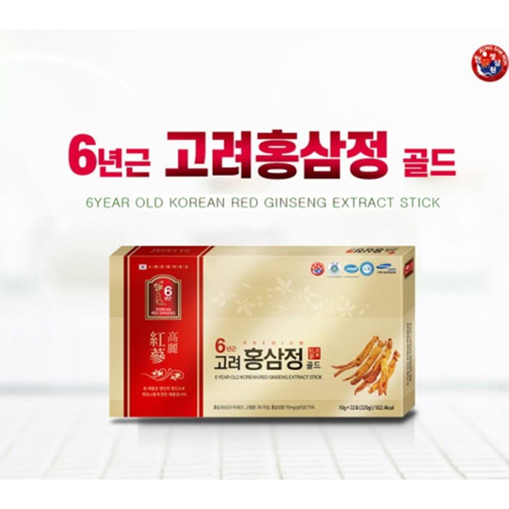 정삼원 고려홍삼정골드(10gX32포)