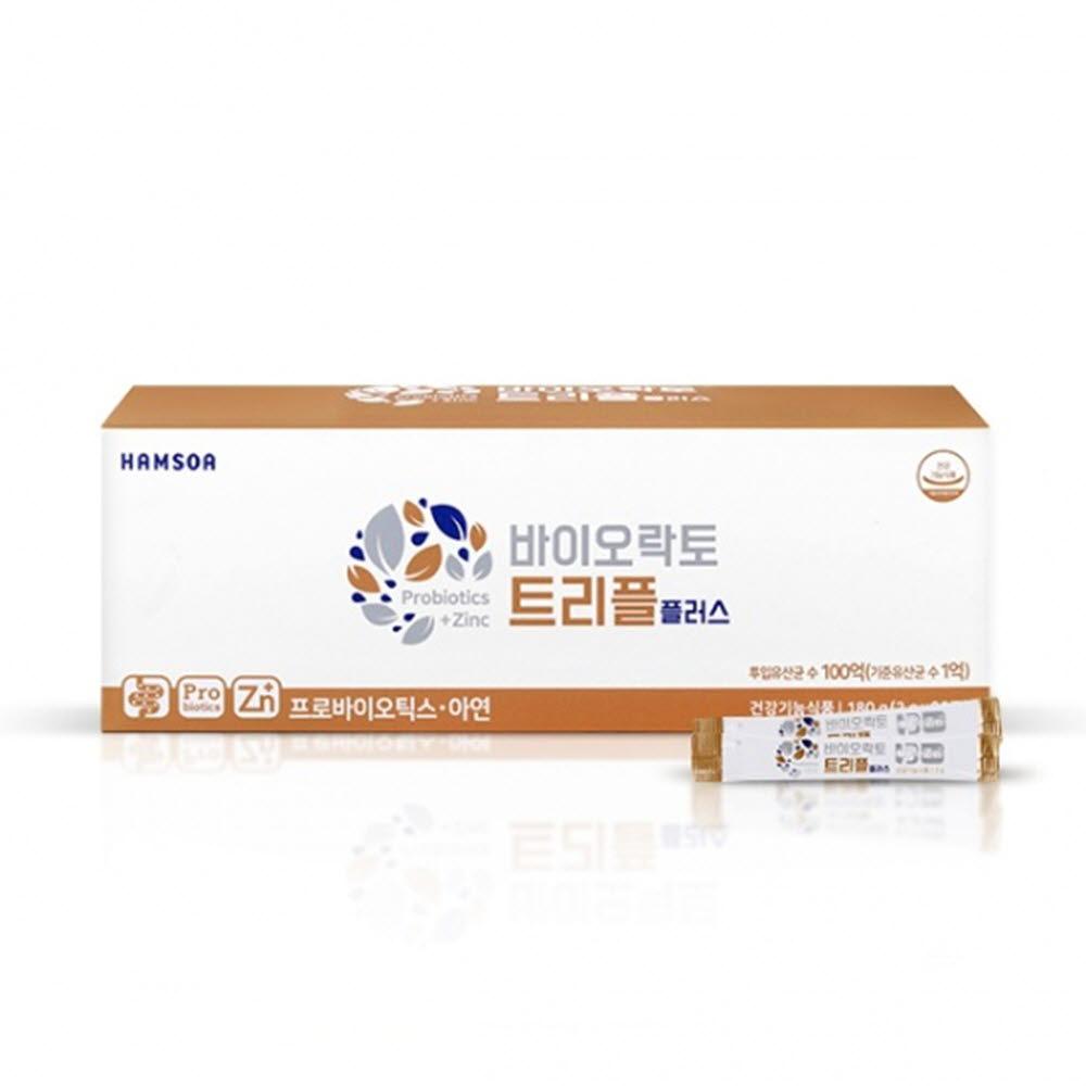 함소아 바이오락토 트리플 플러스 2g X 90포 SAA00039