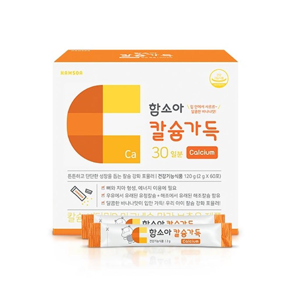 함소아 칼슘가득 2g X 60포 SAC00068