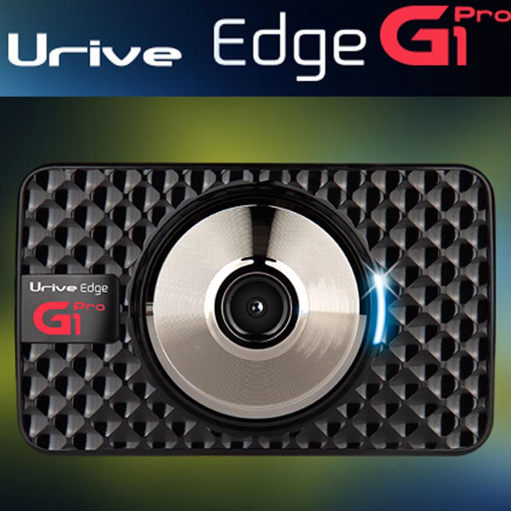 블랙박스 유라이브 엣지 G1 PRO 32G