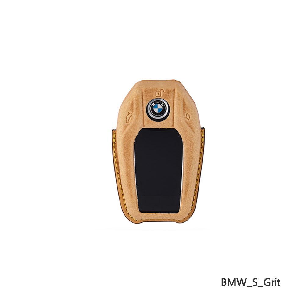GRIT BMW-S 스마트키케이스 5,7시리즈(G30)(G11),I8 (BMW - S  서현사)
