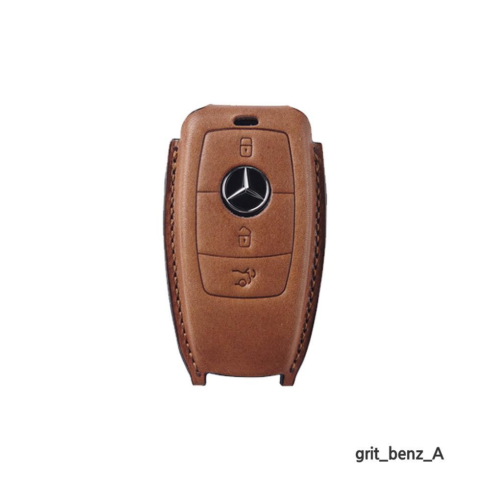 GRIT 벤츠-A 스마트키 케이스 E클래스,S클래스 BENZ (Benz - A 서현사)