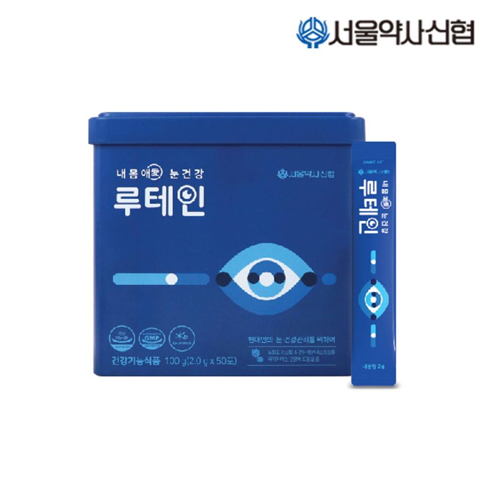 서울약사신협 내몸애 눈건강 루테인 2g*50포