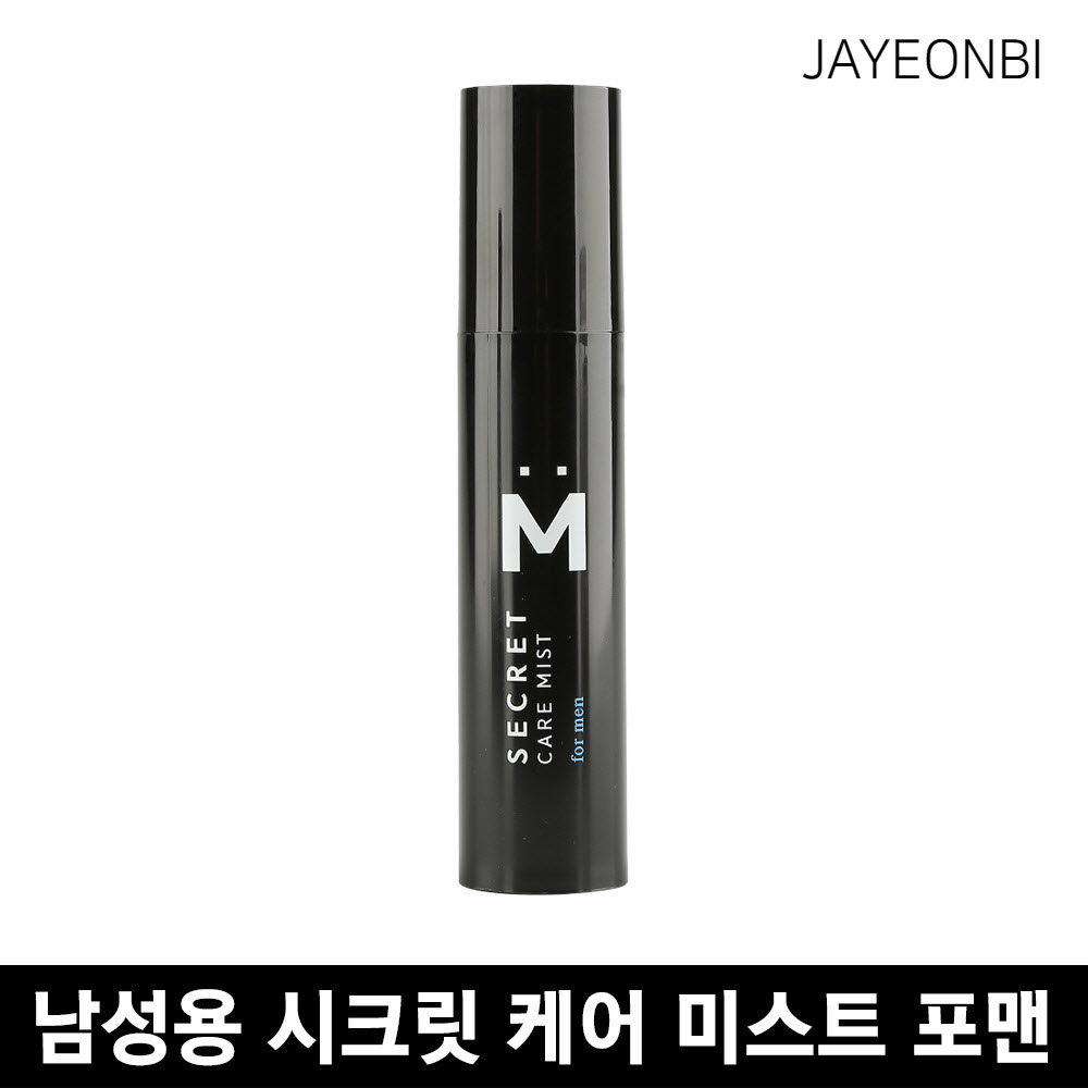 네이처포 자연비 남성청결제 시크릿케어 미스트/스노볼 쿨링