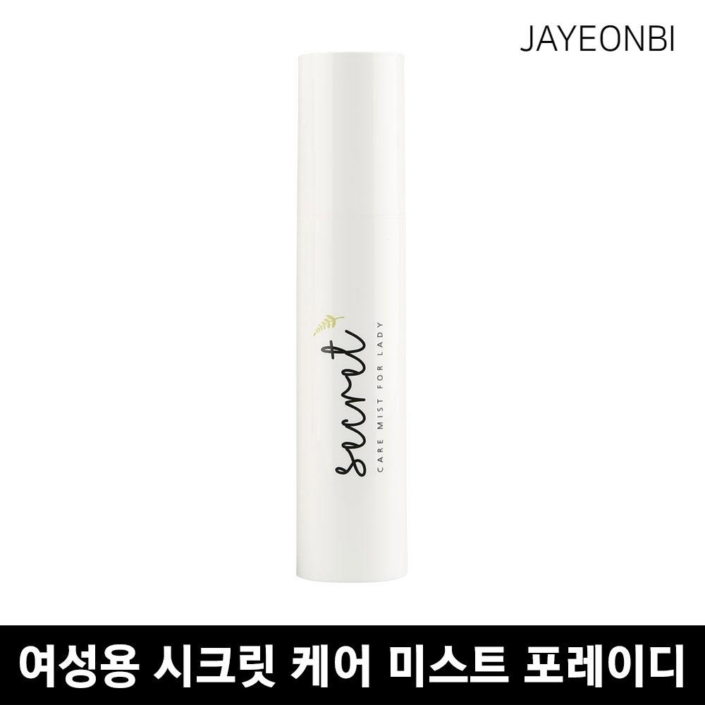 네이처포 자연비 여성청결제 시크릿케어 미스트/한방추출물 50ml