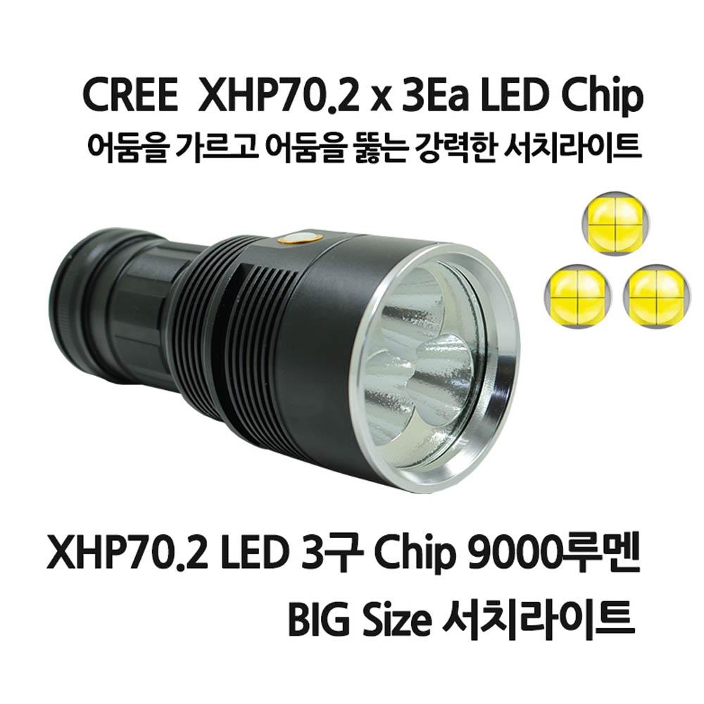 XHP70.2칩 3구 LED 서치라이트 랜턴 손전등 후레쉬 D8
