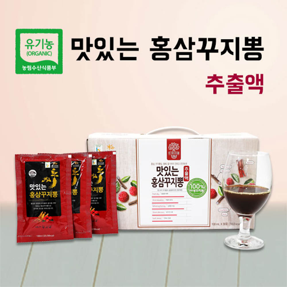 안지인 홍삼 꾸찌뽕액 100ml x 30개