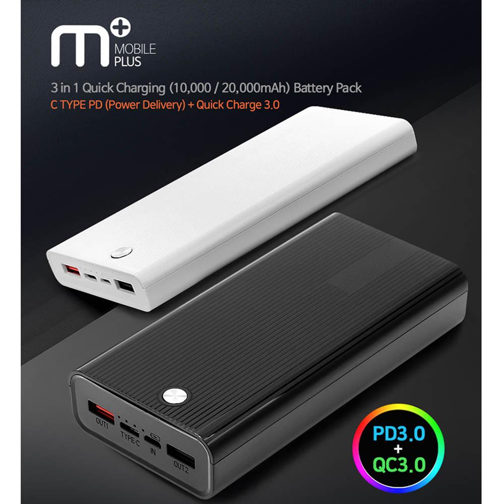 시크론 MPLUS 18W PD 3.0 QC 3.0 고속 충전 보조배터리 (20000mAh) M-22QPD