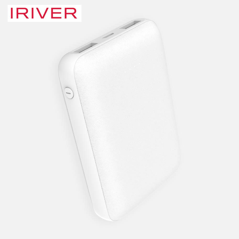 아이리버 대용량 보조배터리 SPB-10000