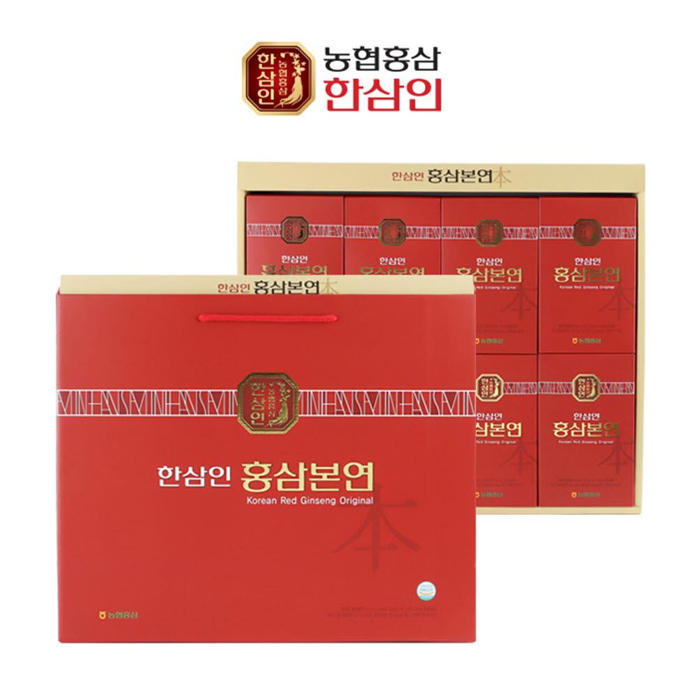 한삼인 홍삼본연 50ml x 40포 A0498