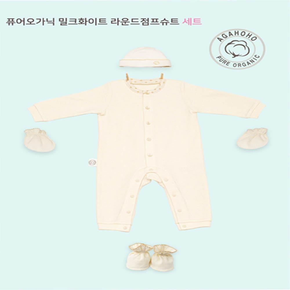아가호호 4종밀크화이트 점프슈트 세트(모자,슈트,손발싸개)