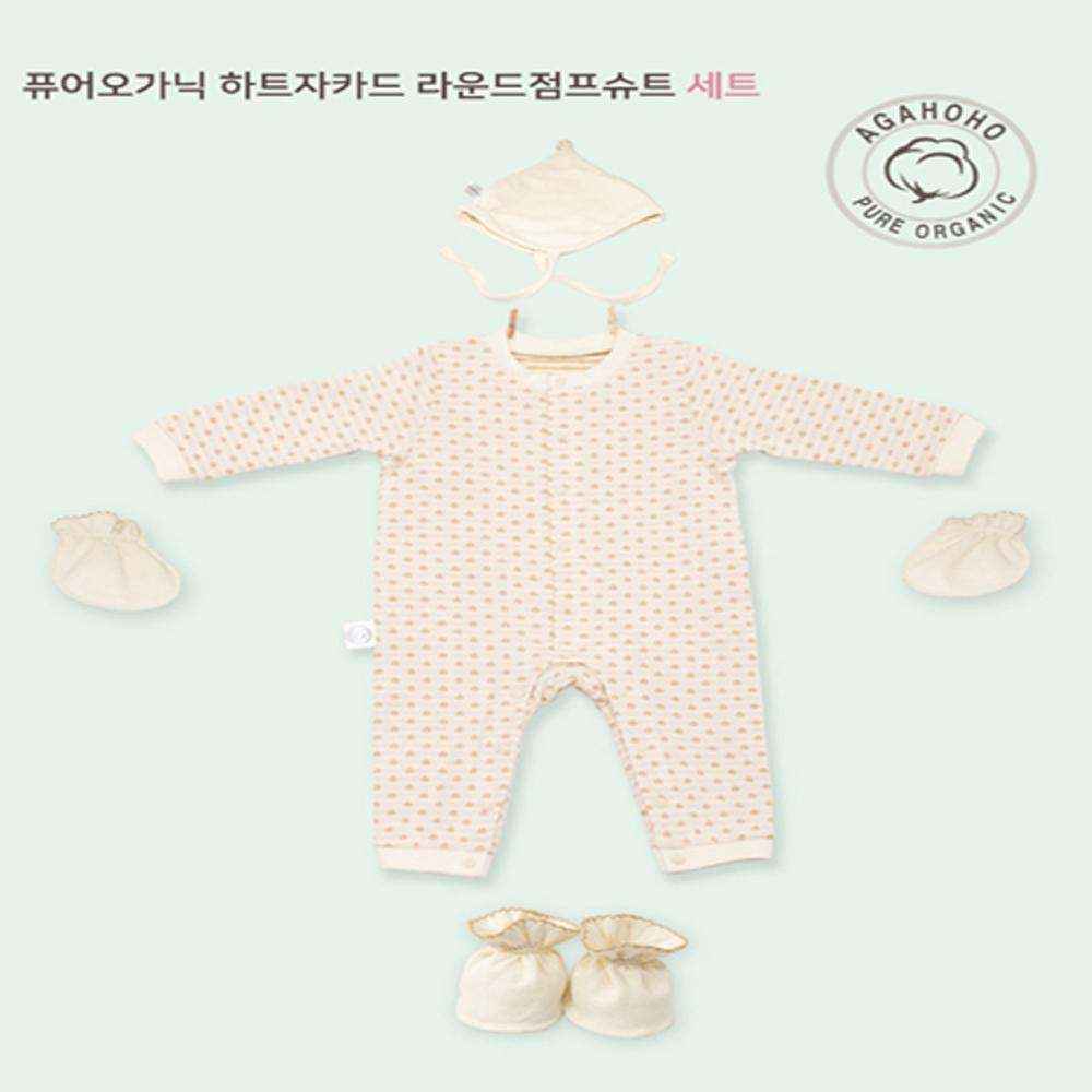 아가호호 4종하트자카드 점프슈트 세트(모자,슈트,손발싸개)