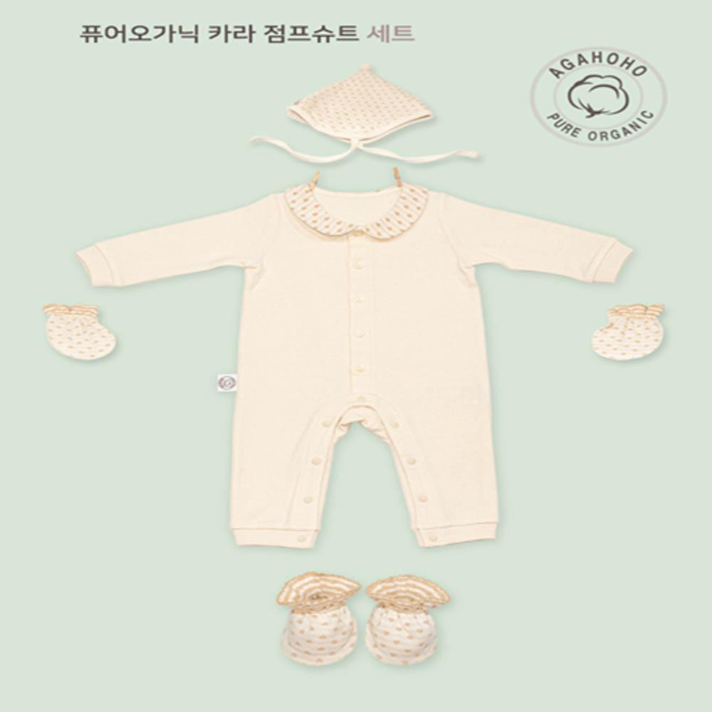아가호호 4종카라 점프슈트 세트(모자,슈트,손발싸개)