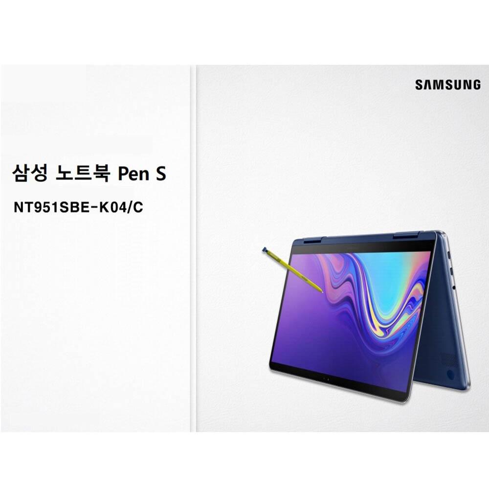 삼성전자 노트북 FLEX with PEN NT951SBE-K04/C (사은품 4종 포함)
