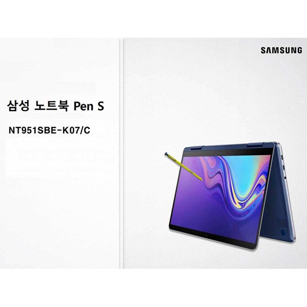 삼성전자 노트북 FLEX with PEN NT951SBE-K07/C (사은품 4종 포함)