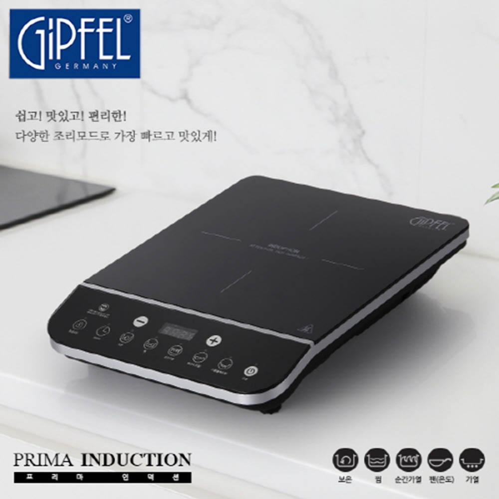 기펠 프리마  인덕션  레인지 LY-B21