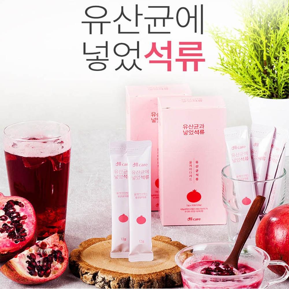 올케어 석류 선물세트 (용돈봉투+카네이션(미니)+석류3ea+선물박스+쇼핑백)