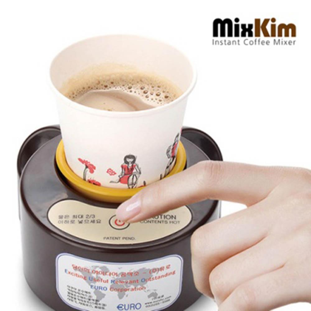 인스턴트 커피 자동 믹서 믹스김