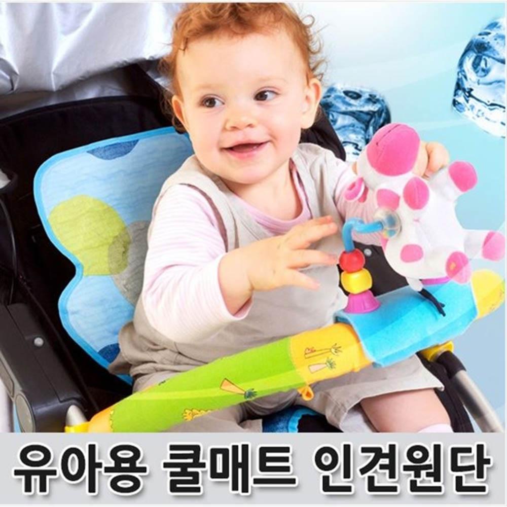자연섬유-인견원단 유모차 카시트용 쿨매트