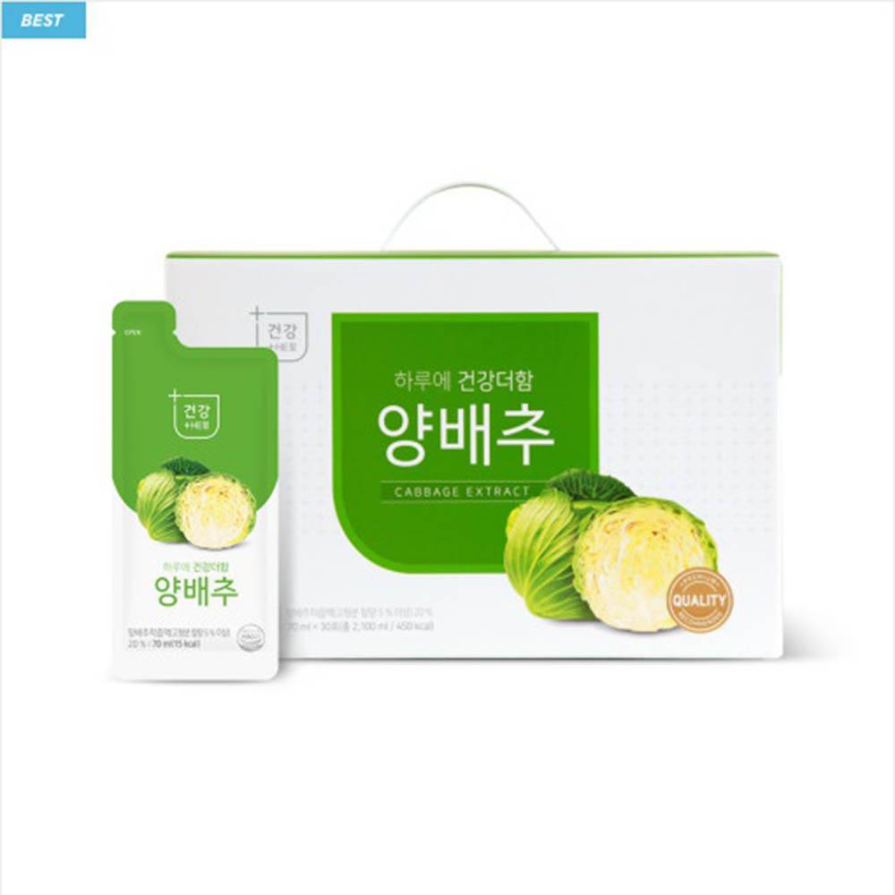 함소아 건강더함 건강즙 양배추 70ml x 30포