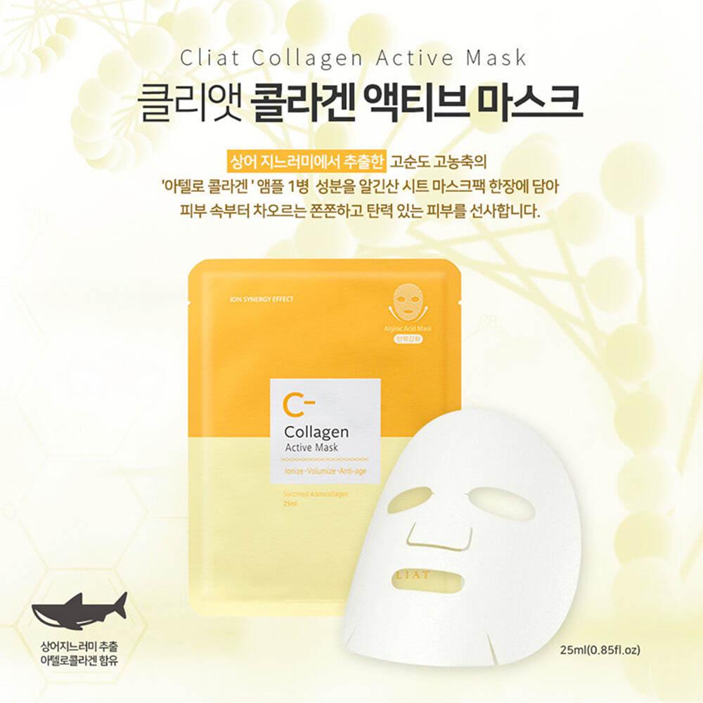 클리앳 아텔로콜라겐 고농축 피부볼륨 탄력 주름개선 콜라겐 액티브 마스크 5매
