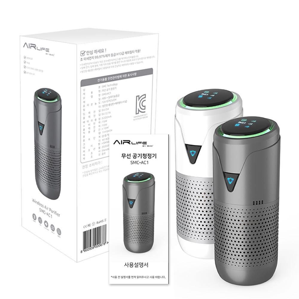 무선 공기청정기 SMC-AC1