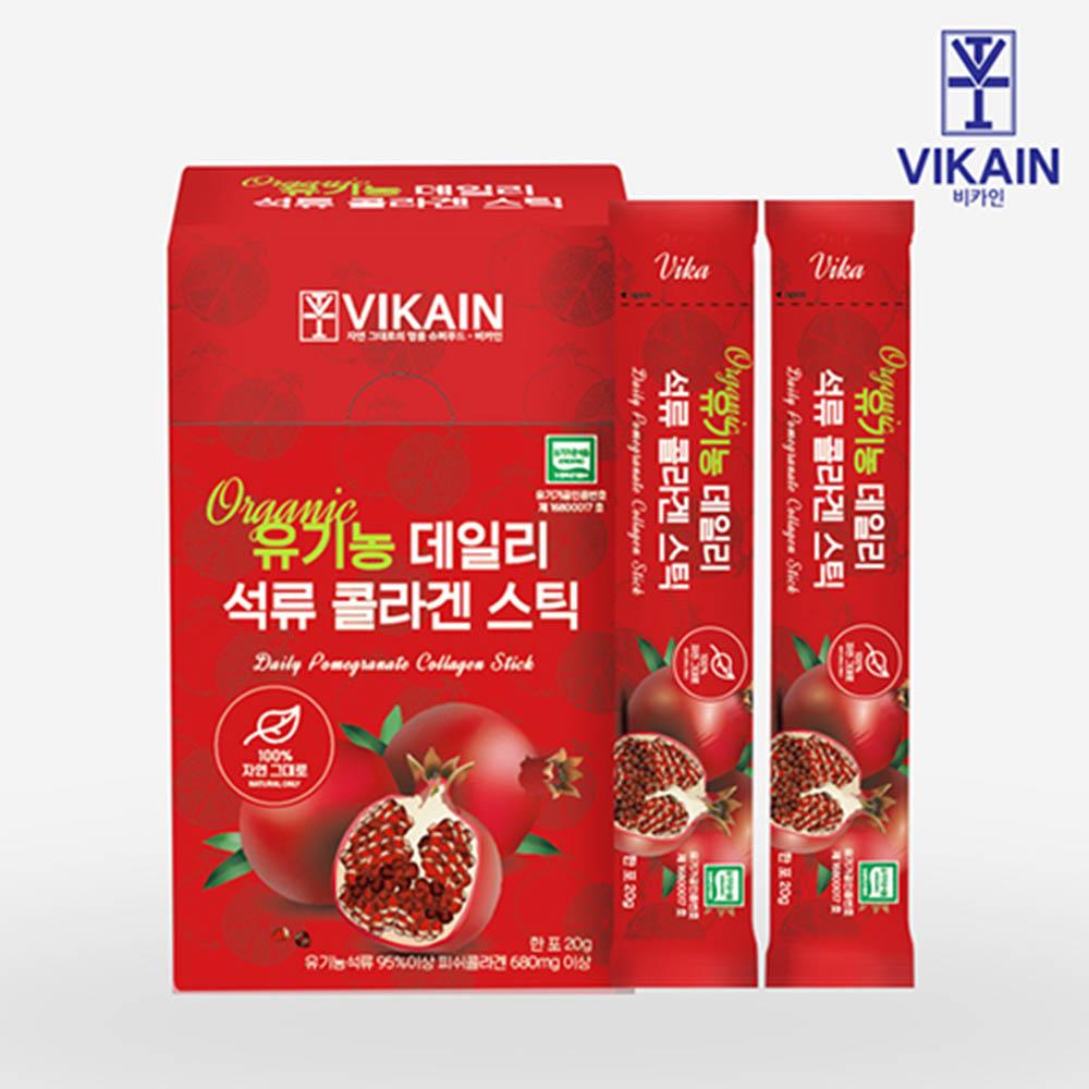 비카인 유기농 데일리 석류 콜라겐 스틱 15포*2개(30포)