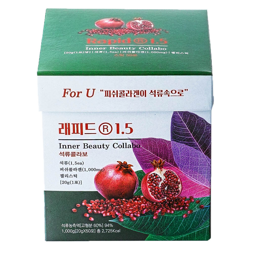 석류피쉬콜라겐 젤리스틱 래피드1.5 (50봉)