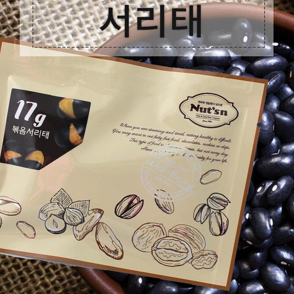 검은콩 소포장 17g 35봉+선물박스