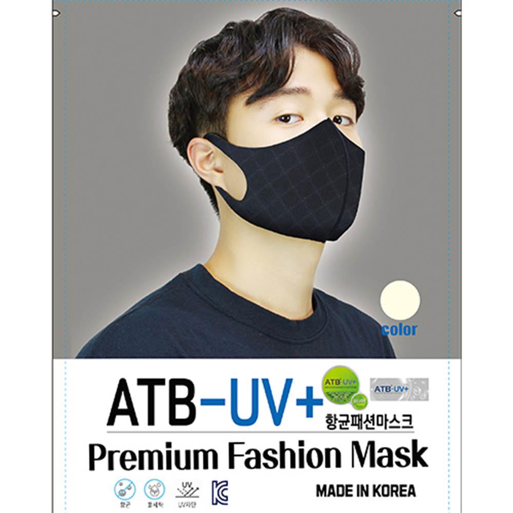 ATB-UV+ 항균 패션 쿨 마스크