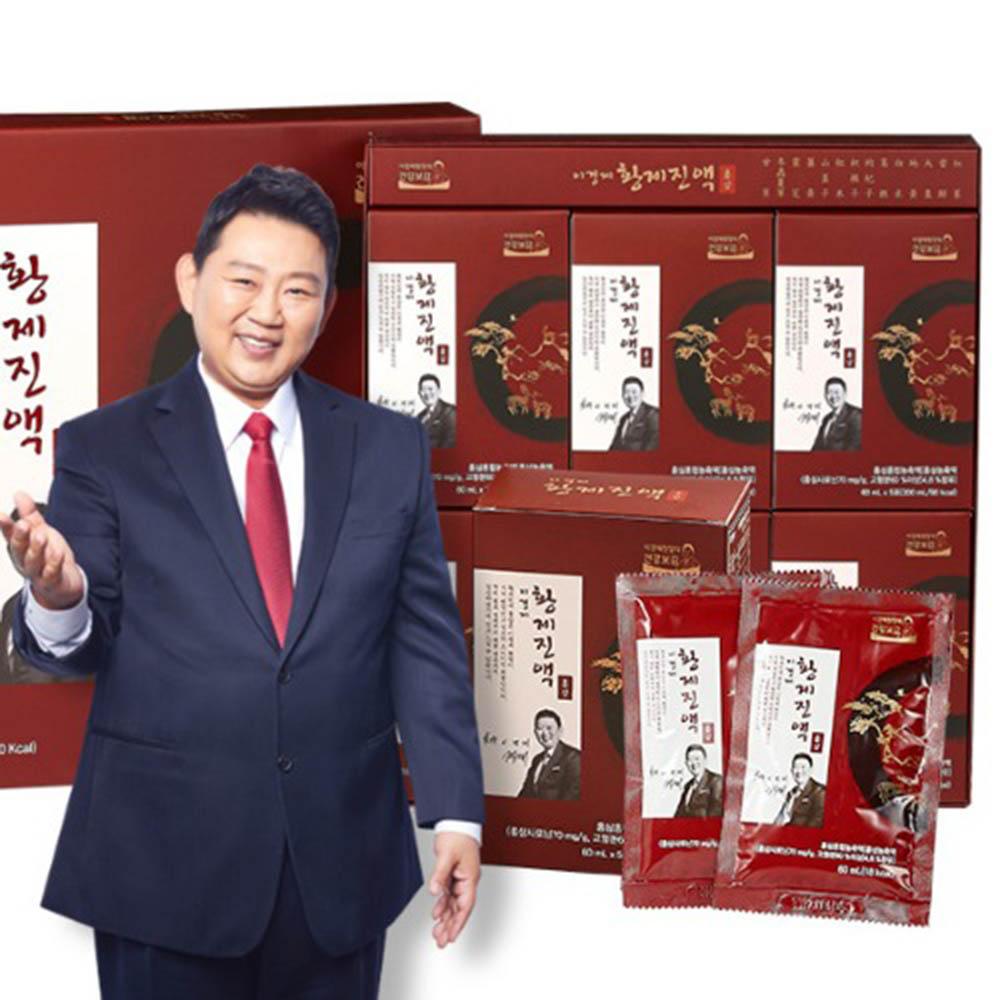 래오이경제 황제진액 홍삼 60ml x 30포