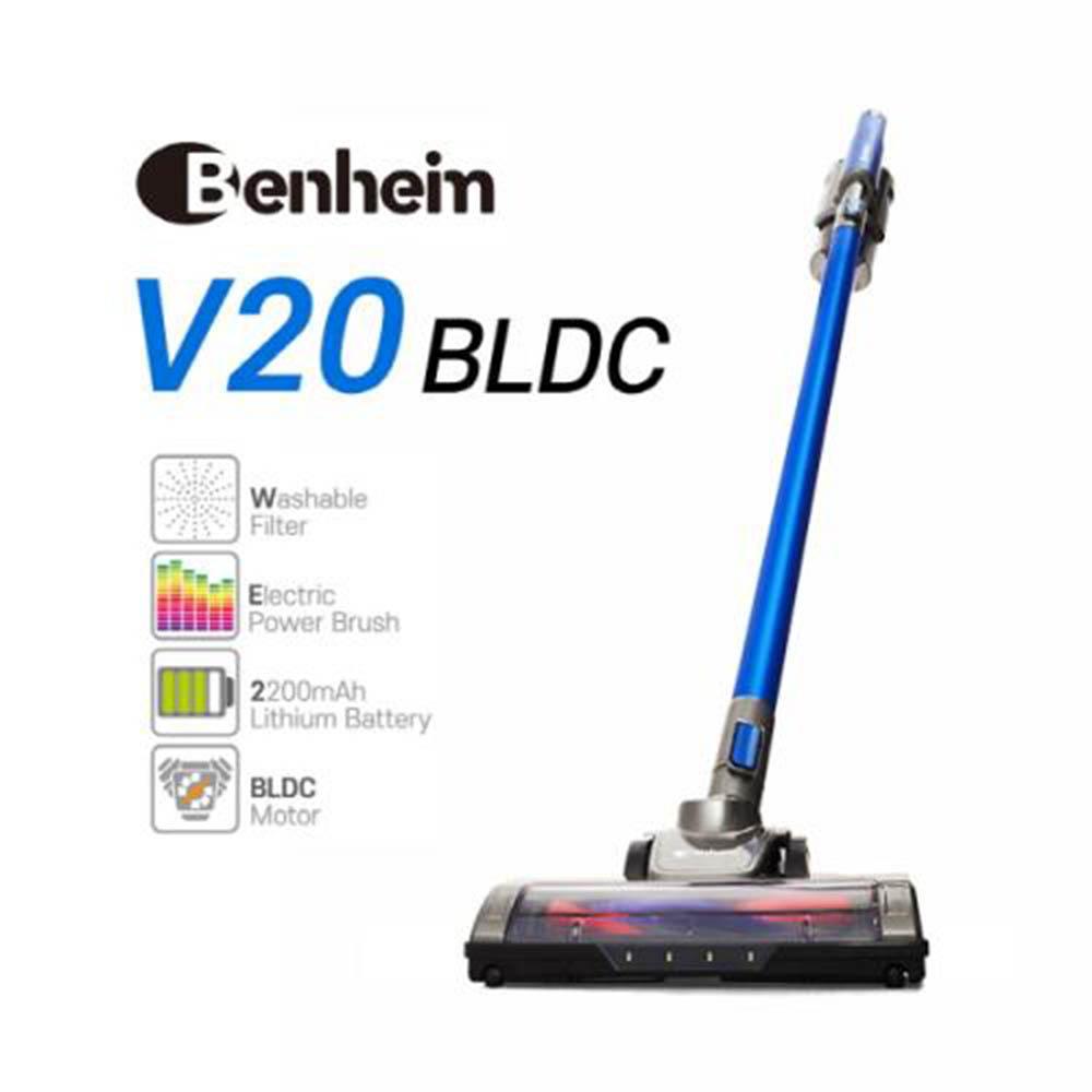 벤하임 BLDC V20 무선청소기 BVC-BL160W