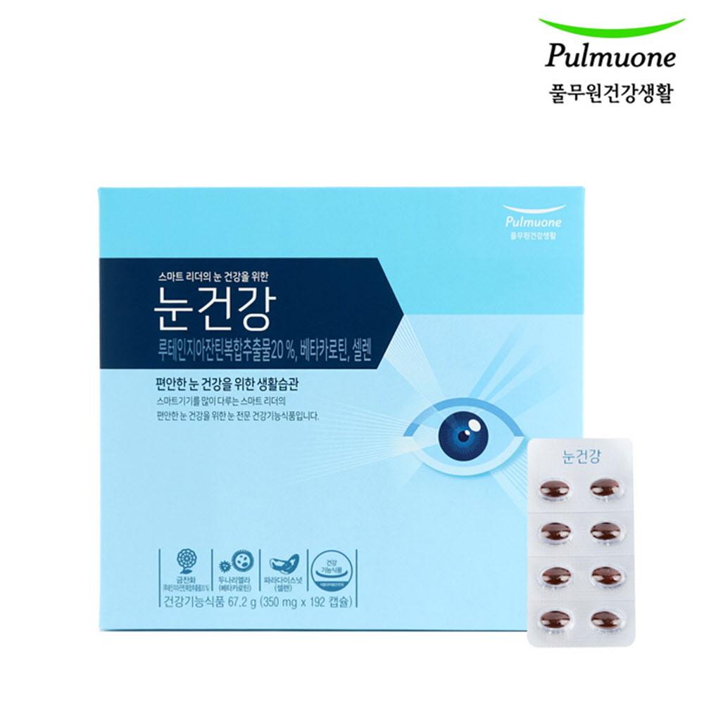 풀무원 눈건강루테인지아잔틴 350mg x 192캡슐