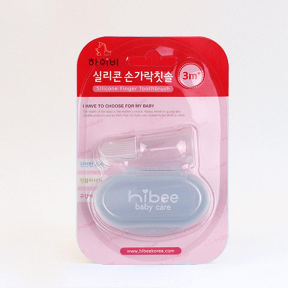 하이비 유아용 실리콘 손가락 칫솔 (케이스 포함)