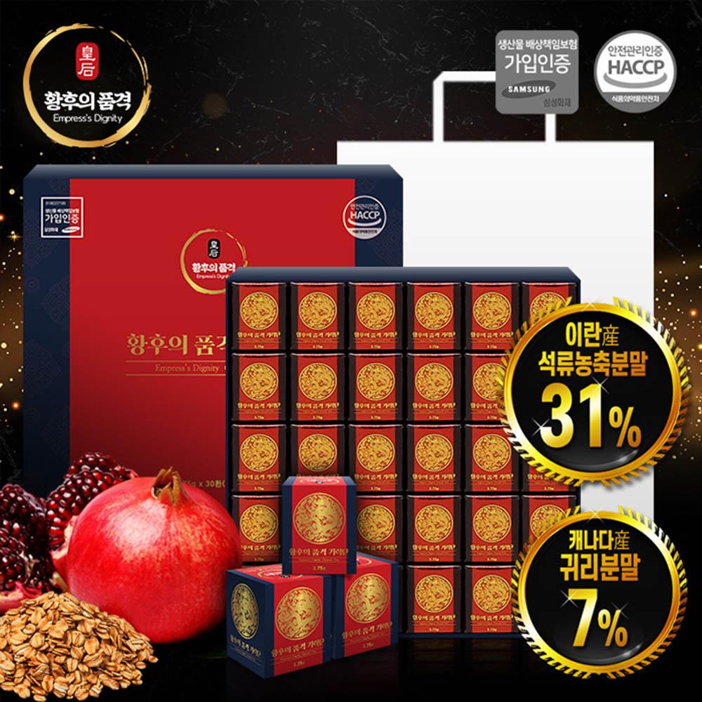 황후의품격 기력단(석류환) 3.75g x 30환 (고급쇼핑백)