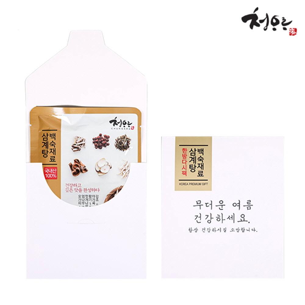 청아라 고온로스팅 삼계탕 백숙재료 선물세트 (티백 선물용 20gx1봉)