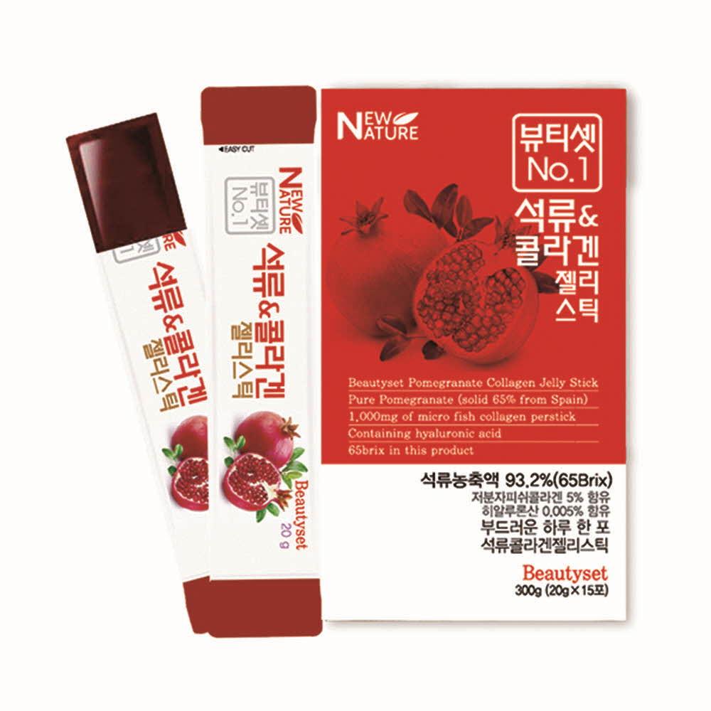 뉴네이처 뷰티셋 석류&콜라겐젤리스틱 20g X 15포