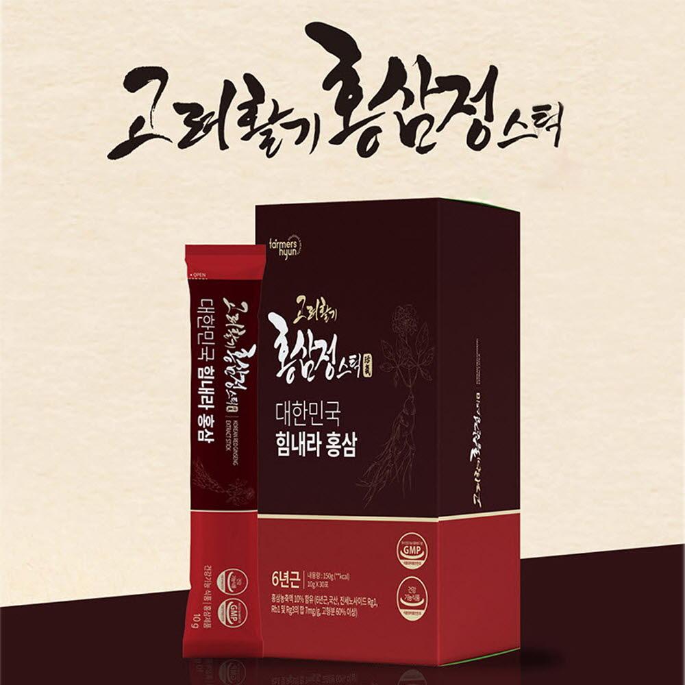 파머스현 고려활기 홍삼정스틱(건기식) 10g*30포