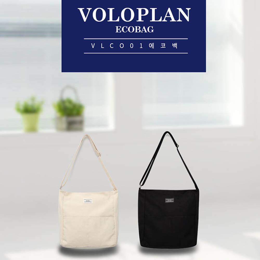 볼로플랜 에코백 VLCO01