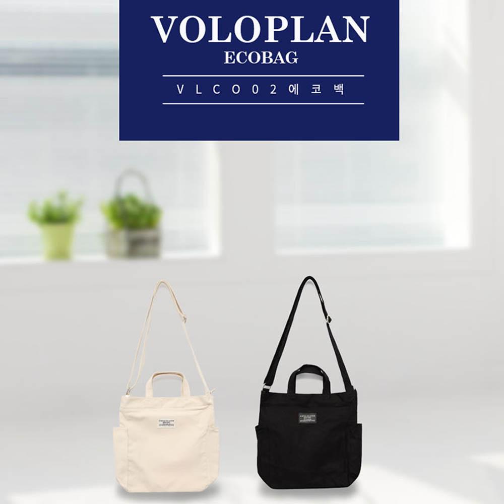 볼로플랜 에코백 VLCO02