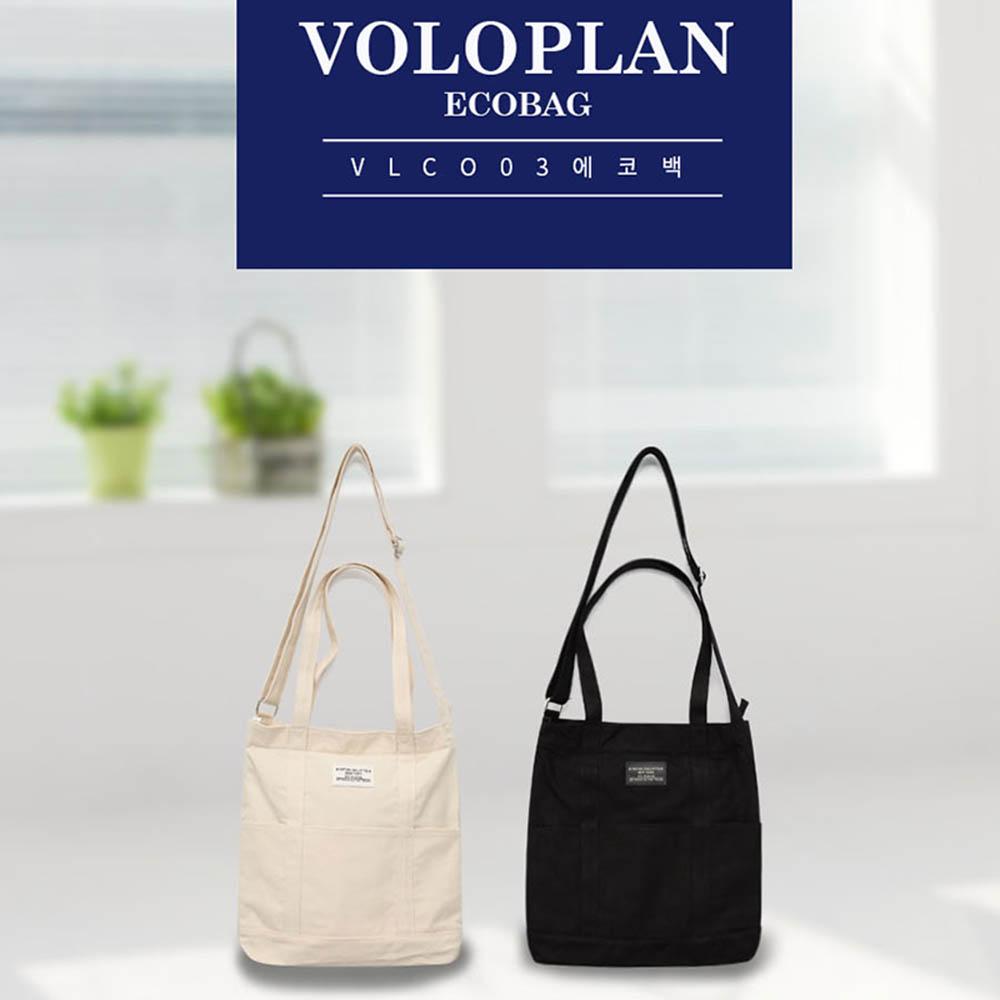 볼로플랜 에코백 VLCO03