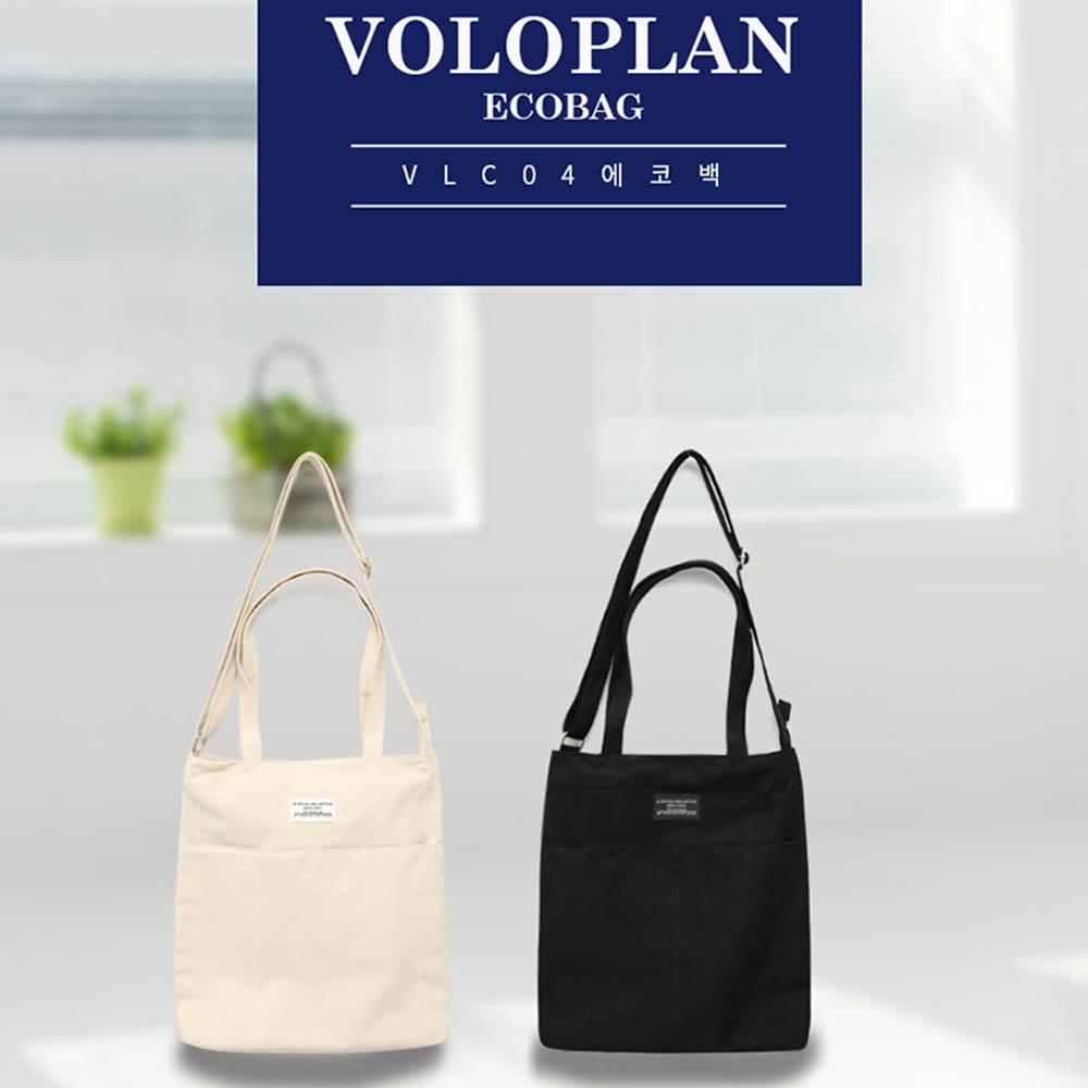 볼로플랜 에코백 VLCO04