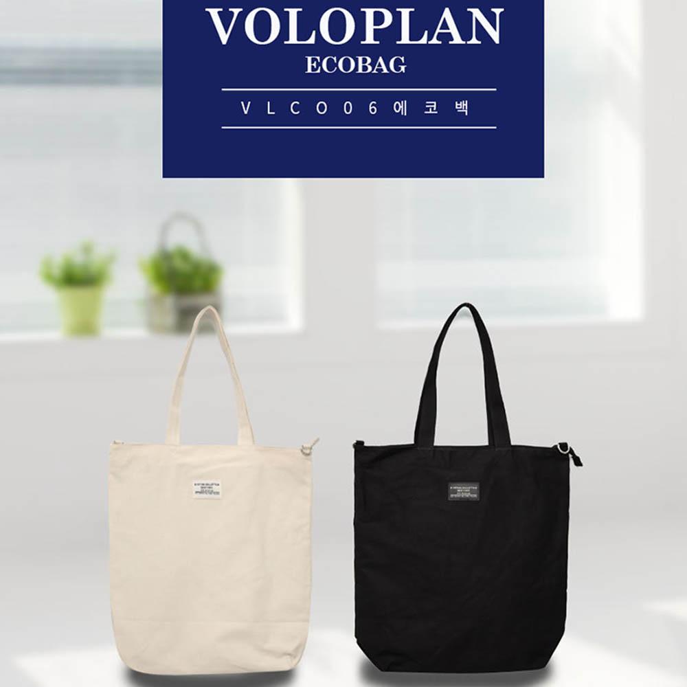 볼로플랜 에코백 VLCO06