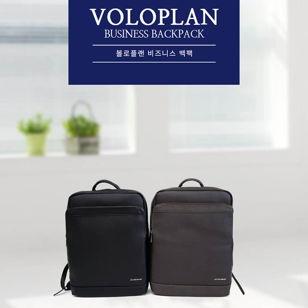 볼로플랜 비니지스 백팩 7108
