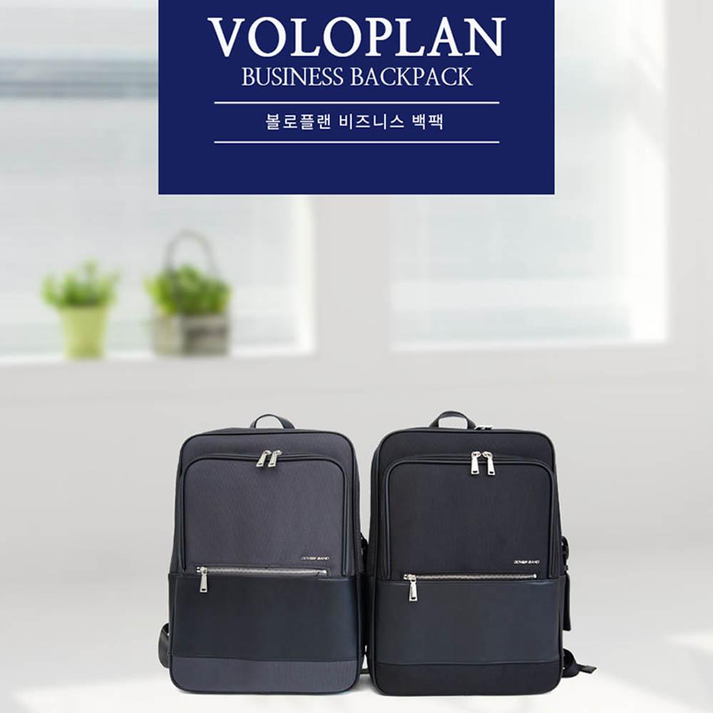 볼로플랜 비니지스 백팩 7111
