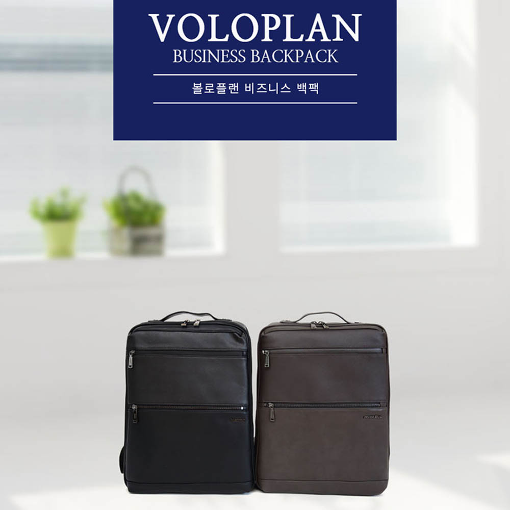 볼로플랜 비니지스 백팩 7123