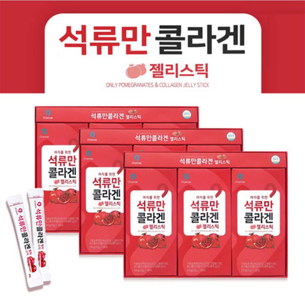 옻가네 석류만 콜라겐 젤리스틱 20g x 90포 쇼핑백 포함