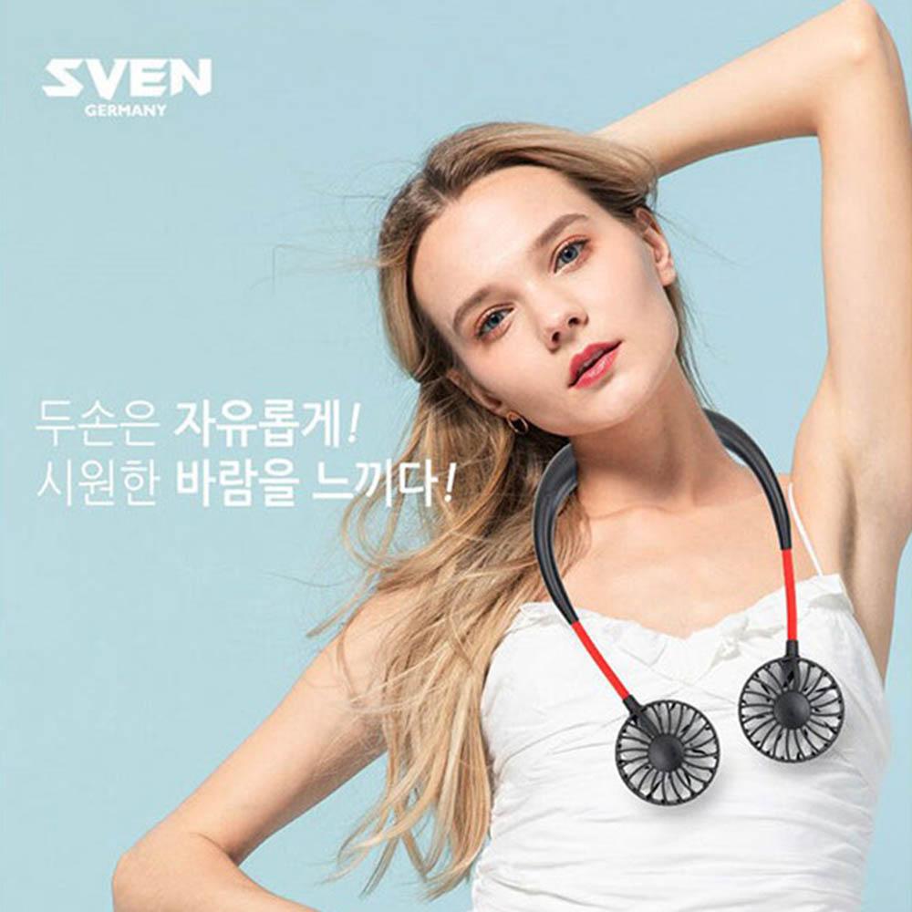 스벤 프리머엄 넥밴드 휴대용 선풍기 SVF-N1005U
