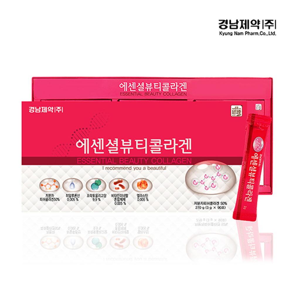 경남제약 에센셜뷰티콜라겐 3g*90포(3개월분)