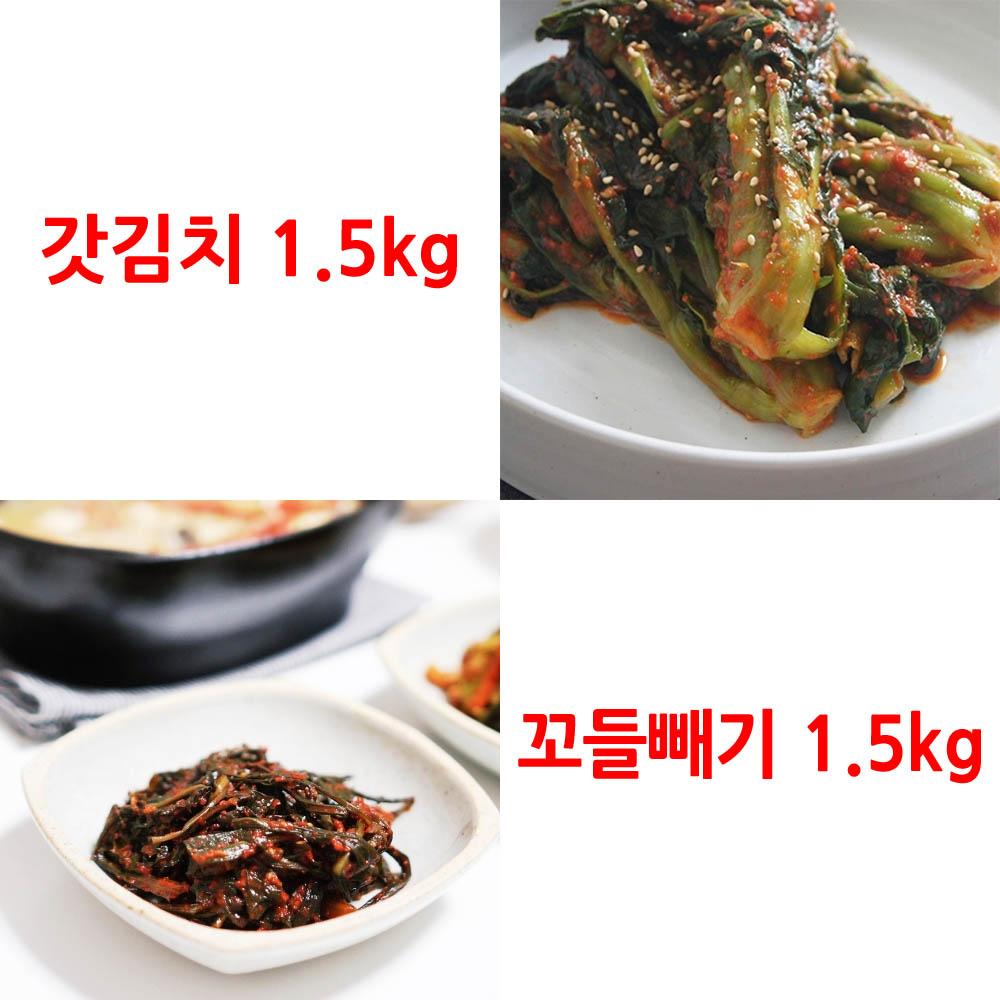 청담푸드 갓김치 1.5kg+꼬들빼기 1.5kg